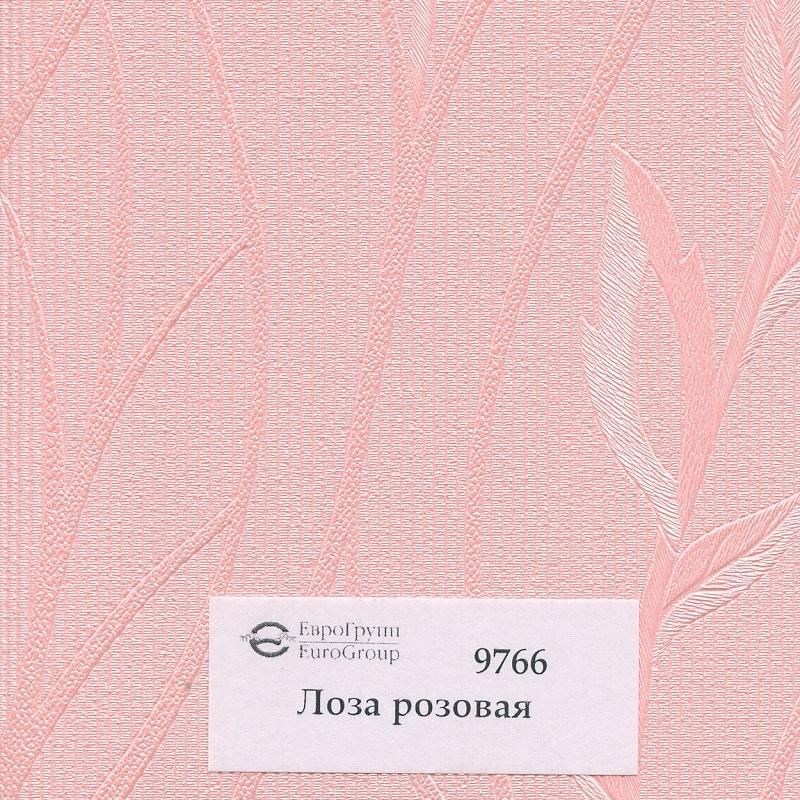 9766 Лоза розовая