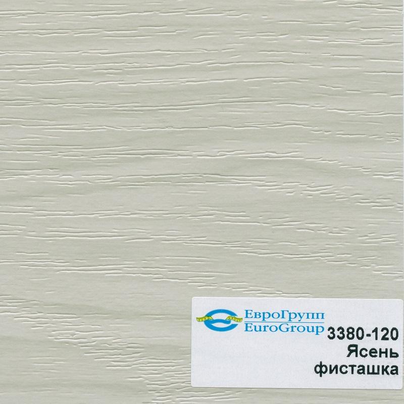 3380-120 Ясень фисташка