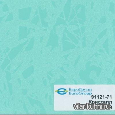 97121-71 Кристалл бирюзовый