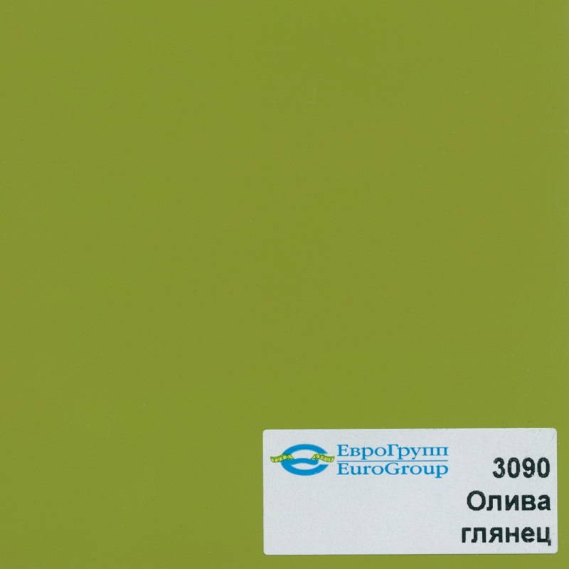 3090 Олива глянец