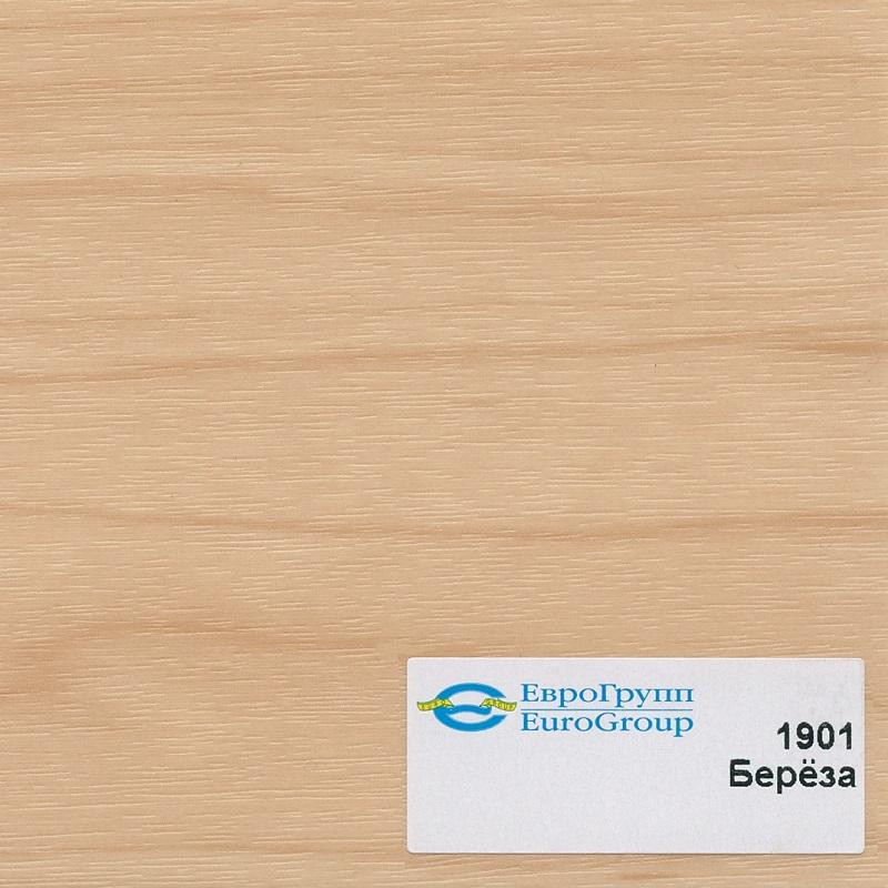1901 Береза