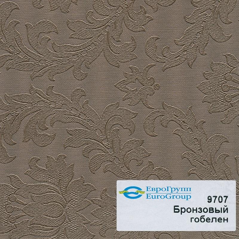 9707 Бронзовый гобелен
