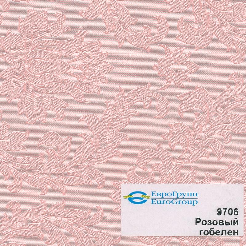 9706 Розовый гобелен
