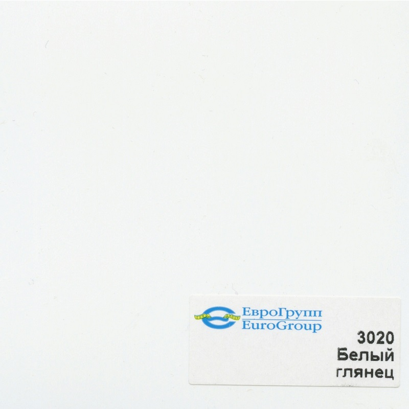 3020 Белый глянец