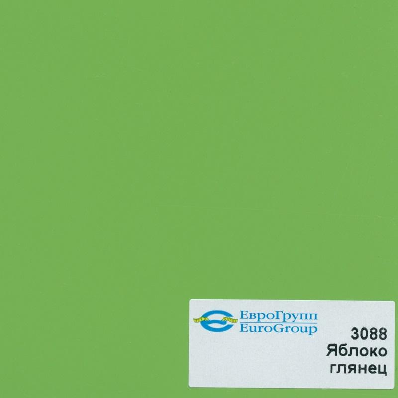 3088 Яблоко глянец