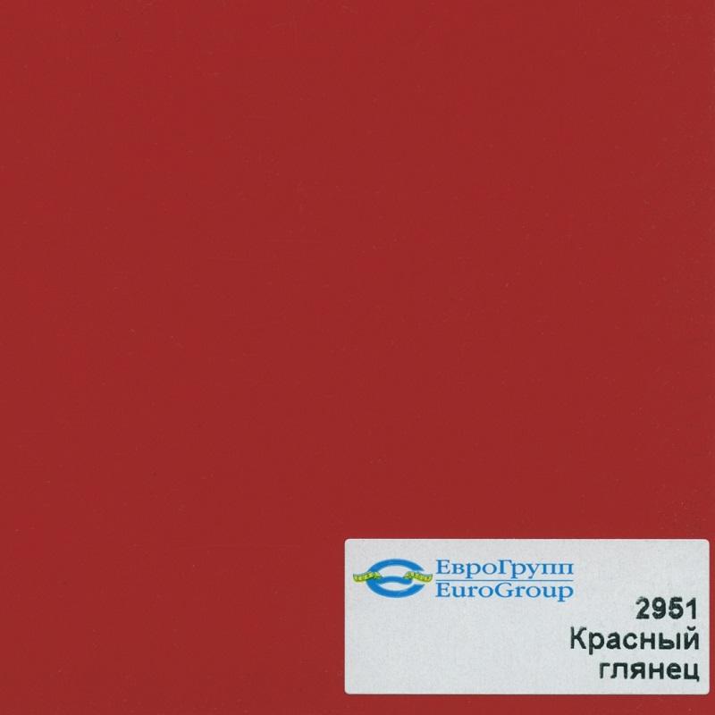 2951 Красный глянец