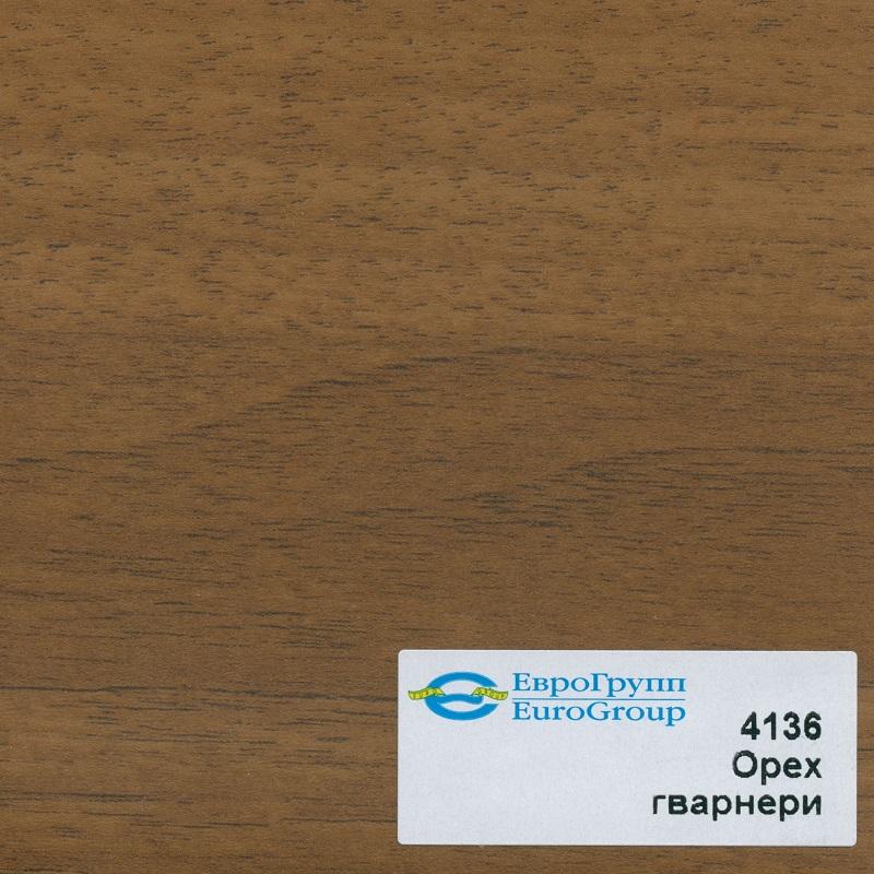 4136 Орех гварнери