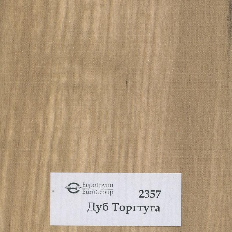 2537 Дуб Тортуга