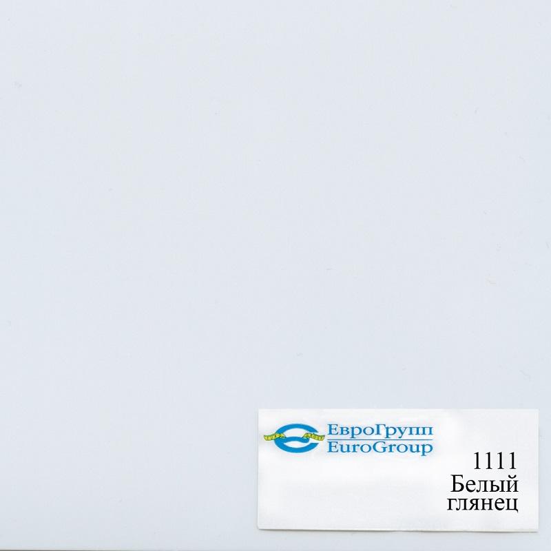 ПВХ 1111 Белый глянец