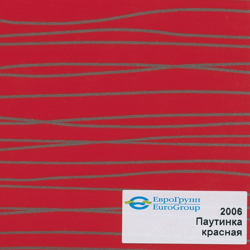 2006 Паутинка красная