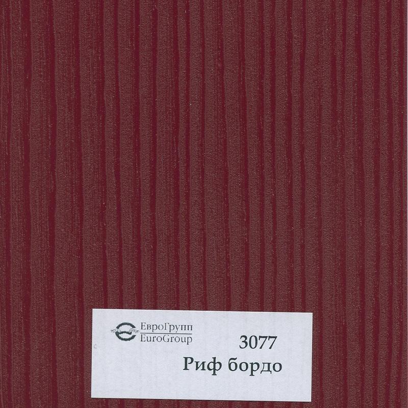 3077-612 Риф бордо
