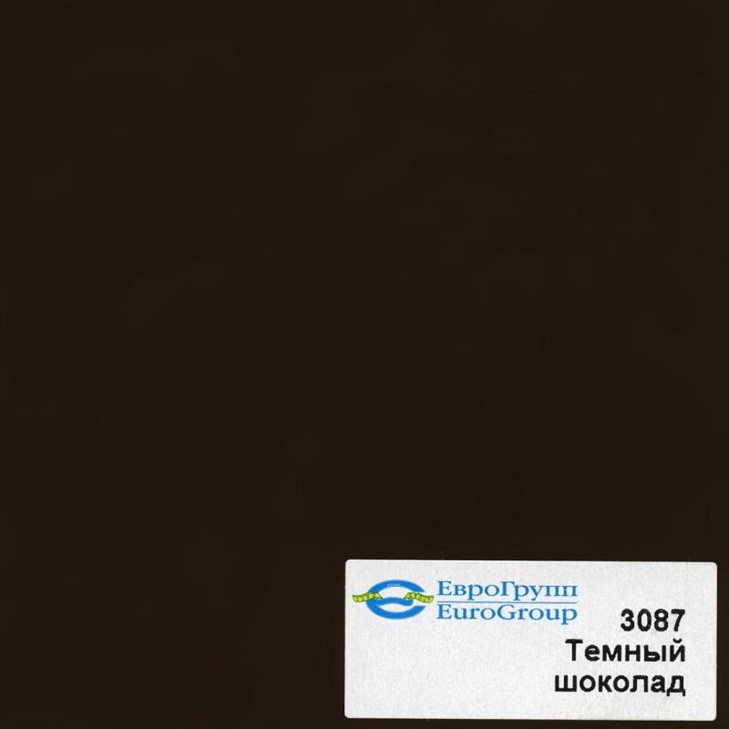 3087 Темный шоколад