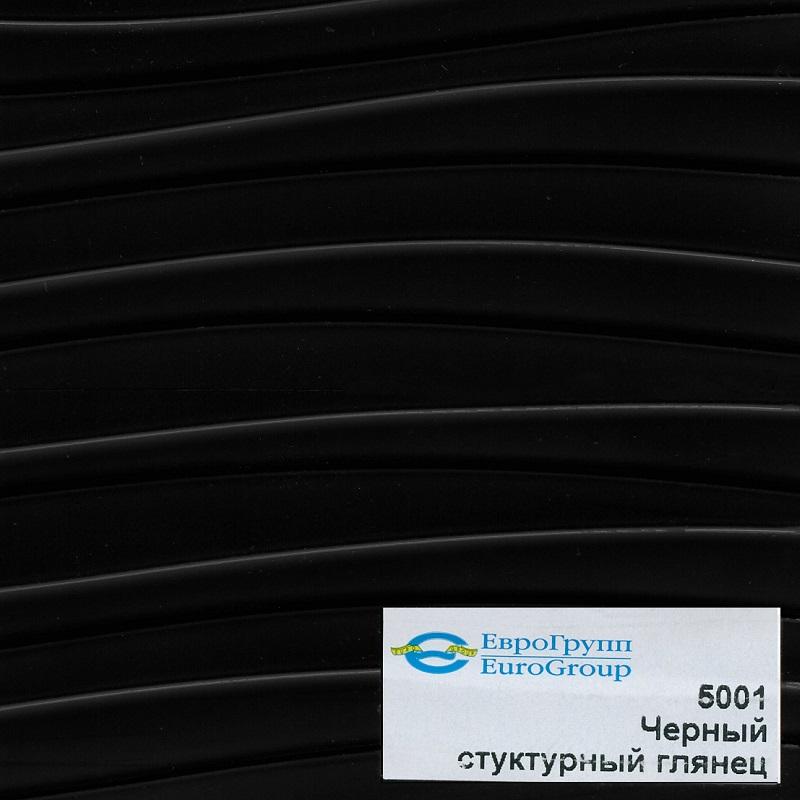 5001 Черный структурный глянец