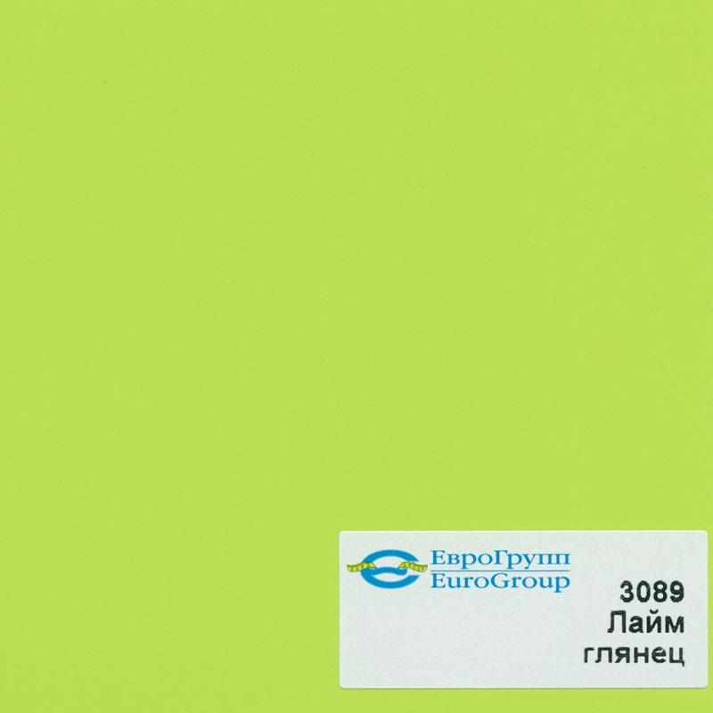 3089 Лайм глянец