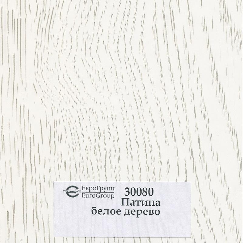 30080 Патина белое дерево