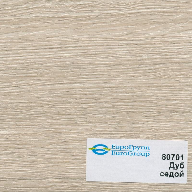 80701 Дуб седой