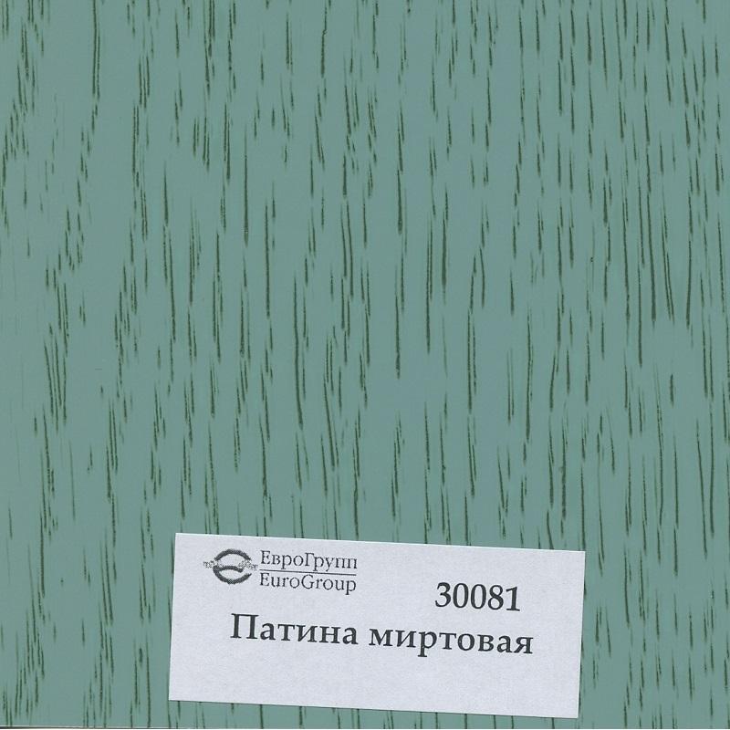 30081 Патина миртовая
