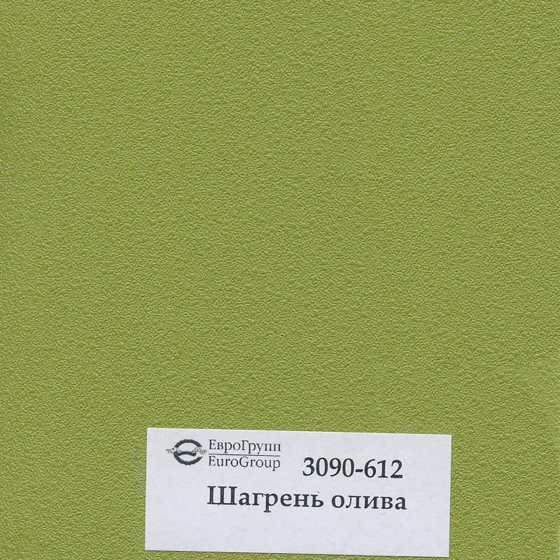 3090-612 Шагрень олива