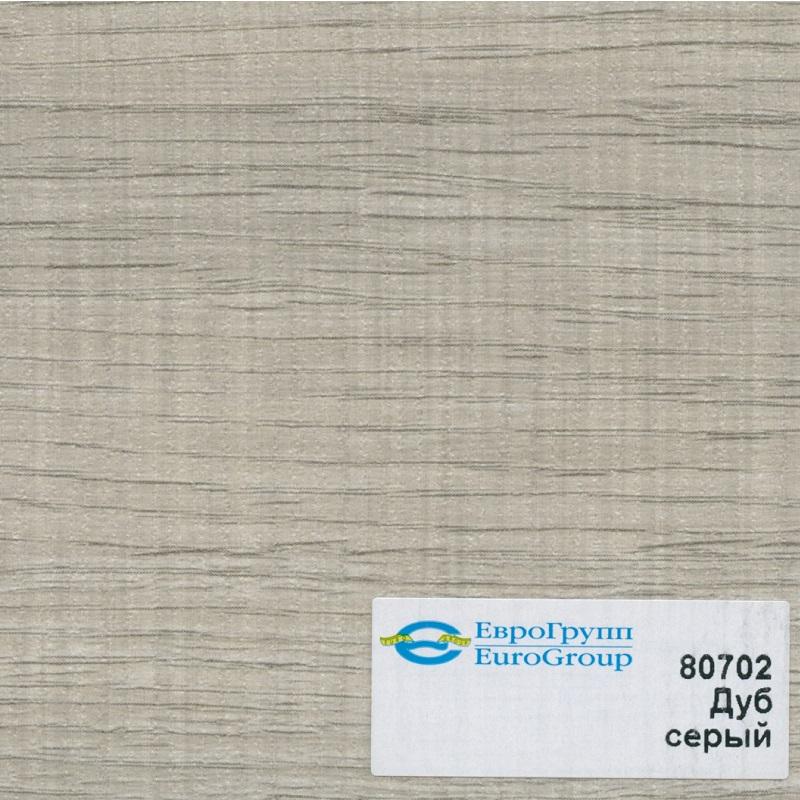 80702 Дуб серый