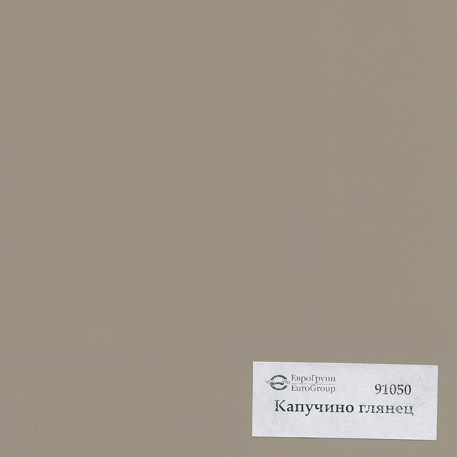 ПВХ 91050 Капучино глянец