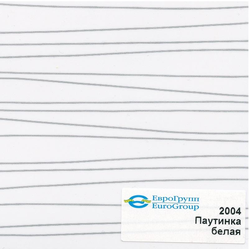 2004 Паутинка белая