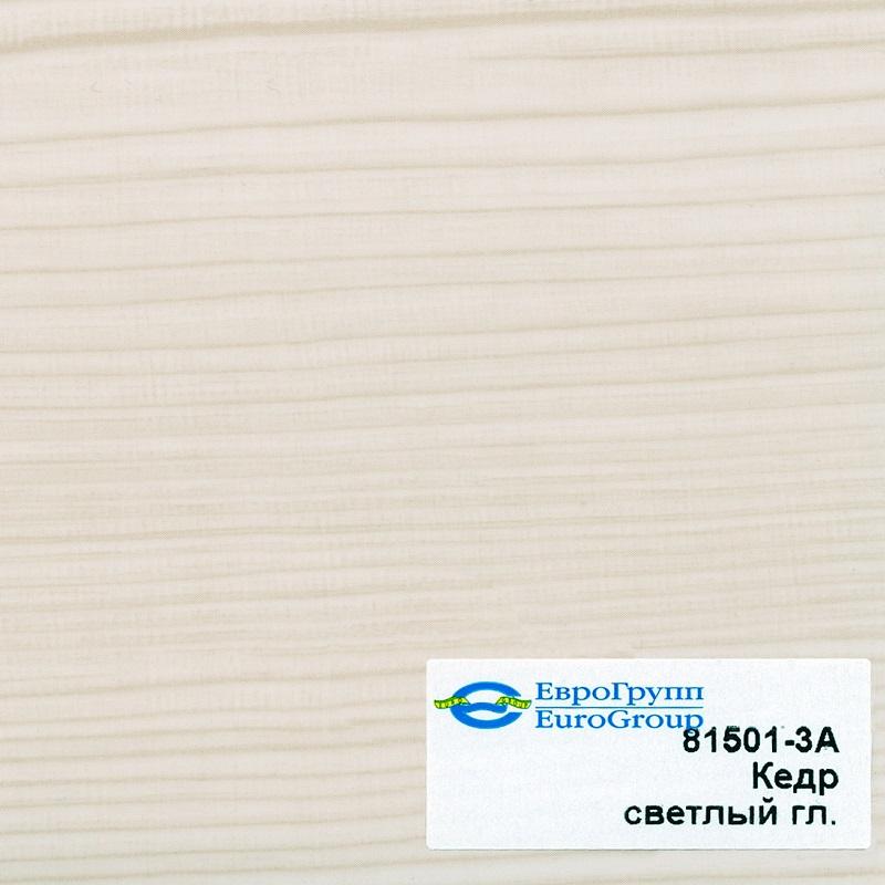 81501-3А Кедр светлый глянец