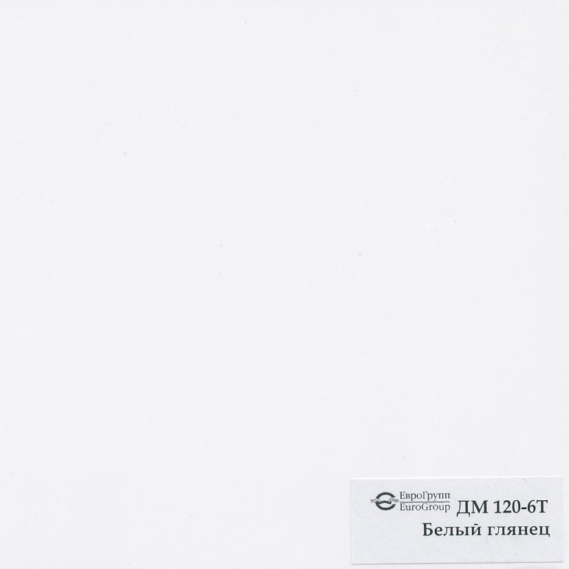 DM 120-6T Белый глянец