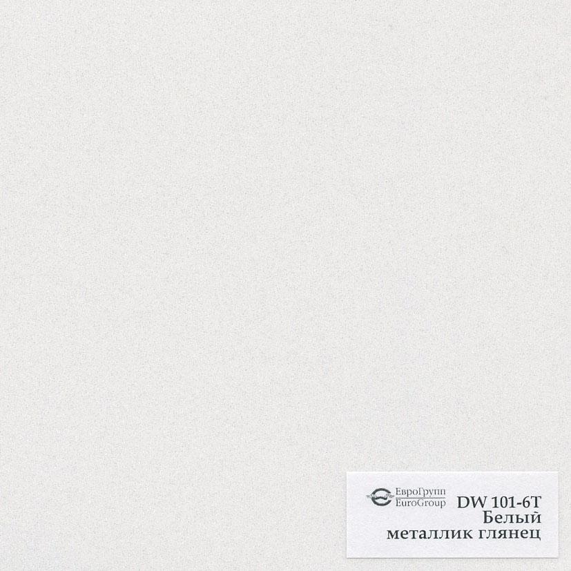 DW 101-6T Белый металлик глянец