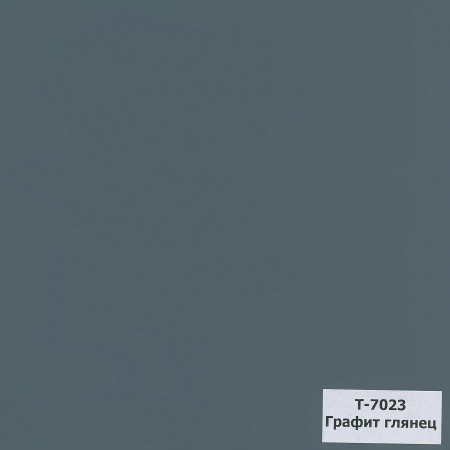 T-7023 Графит глянец