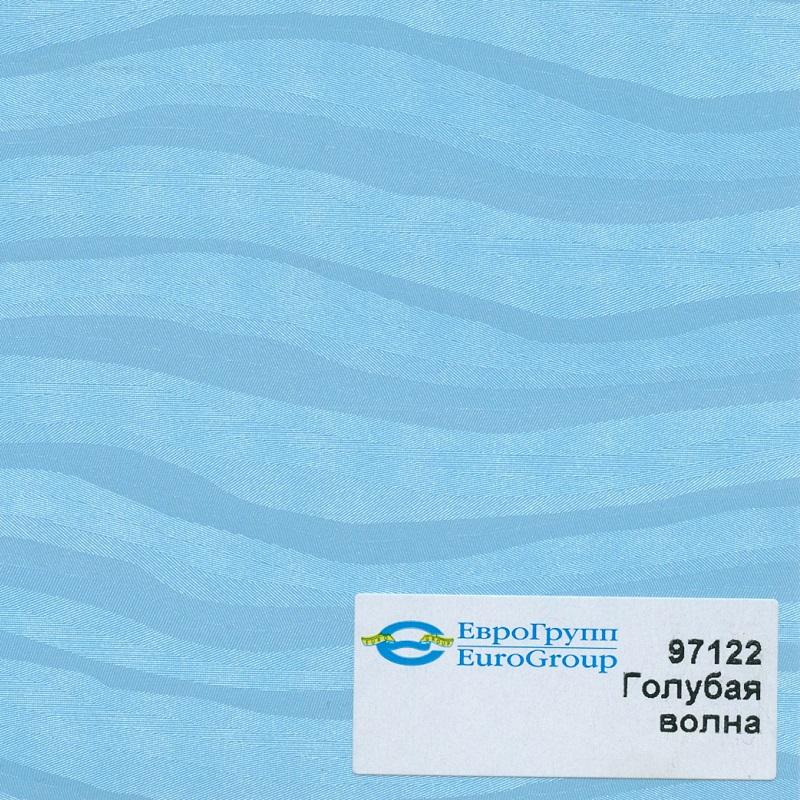 97122 Голубая волна
