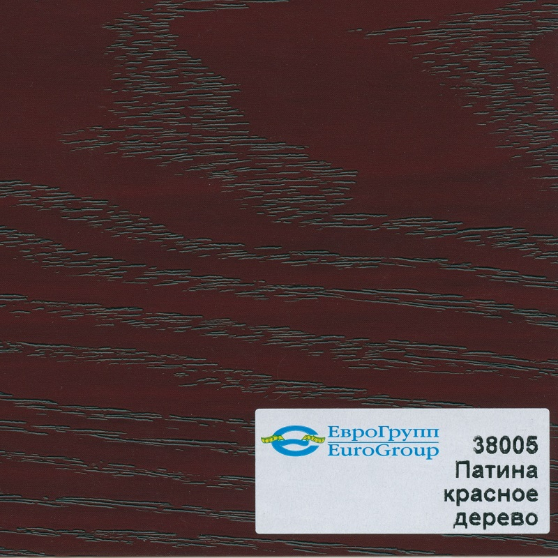 38005 Патина красное дерево