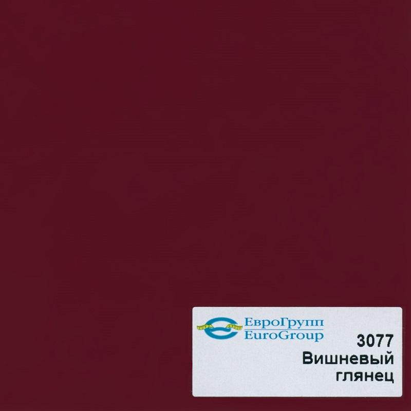 3077 Вишневый глянец