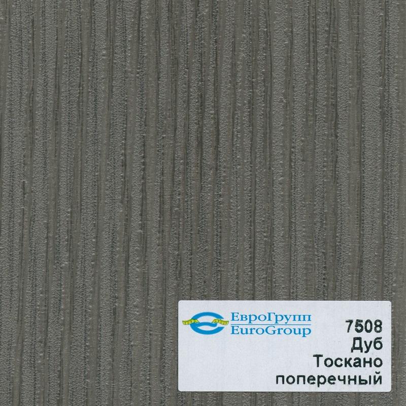 7508 Дуб Тоскано поперечный