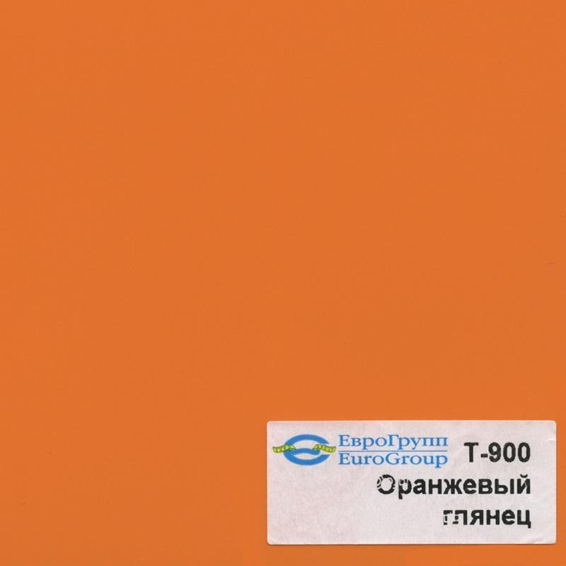 Т-900 Оранжевый глянец