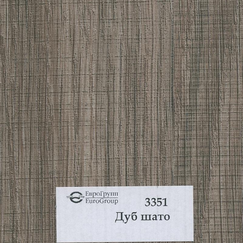 3351 Дуб шато