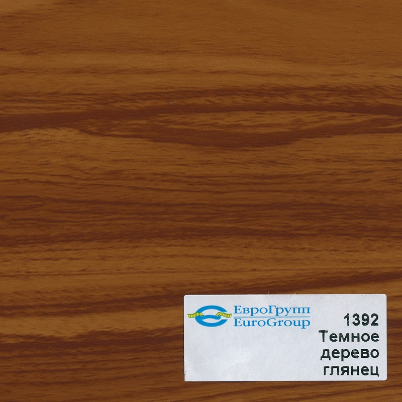 1392-3G Темное дерево глянец