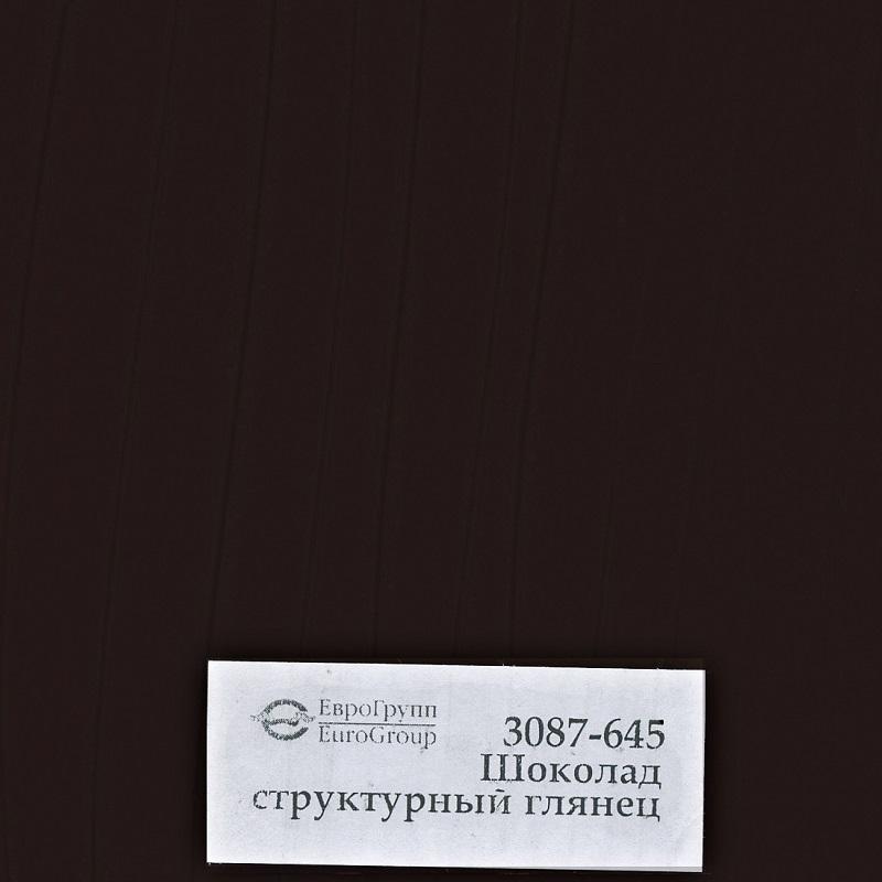 3087-645 Шоколад структурный глянец