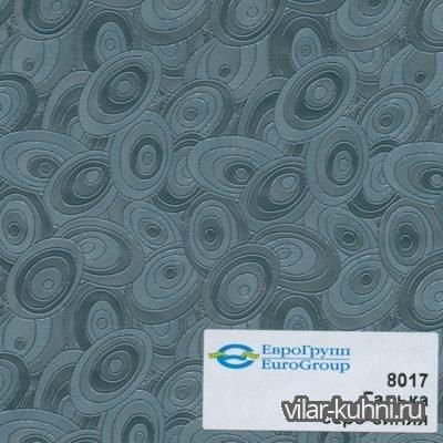 8017 Галька серо-синяя