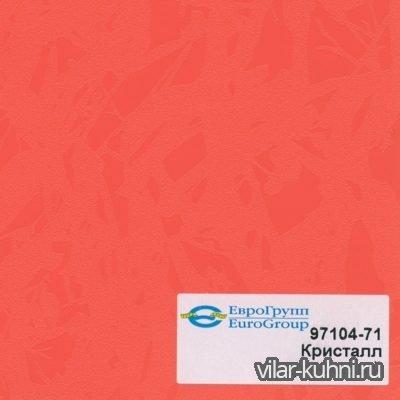 97104-71 Кристалл оранжевый