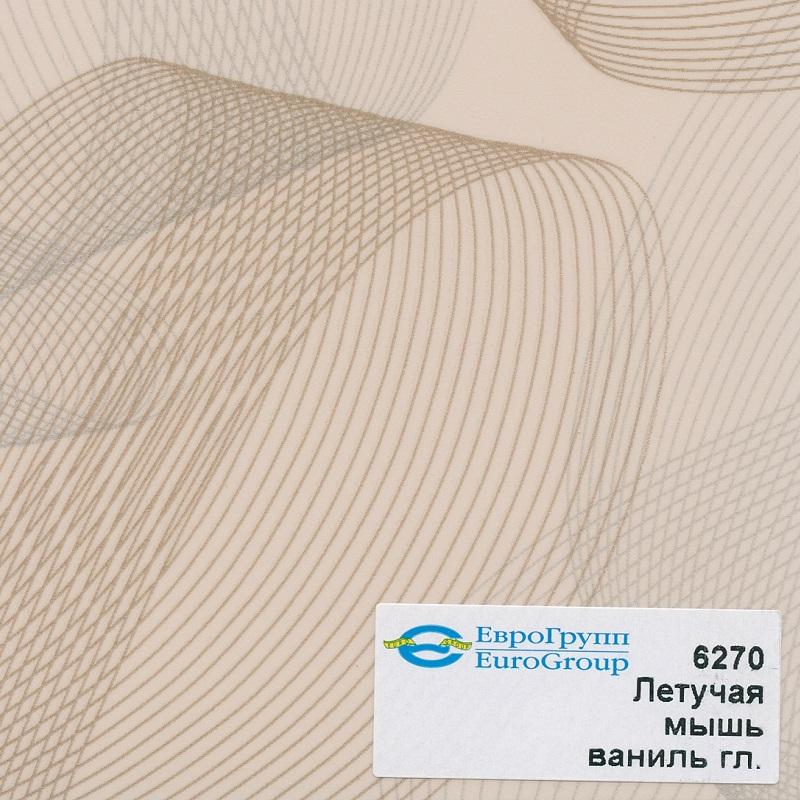 6270 Летучая мышь ваниль глянец