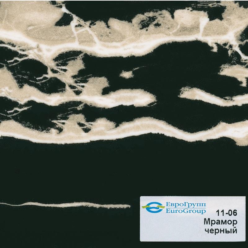 11-06 Мрамор черный