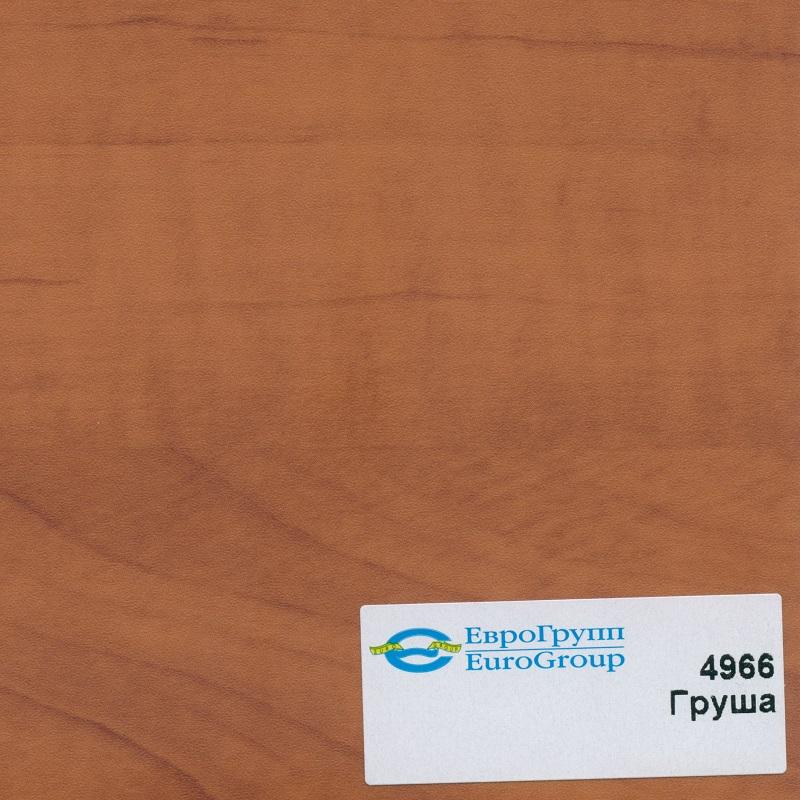 4966 Груша