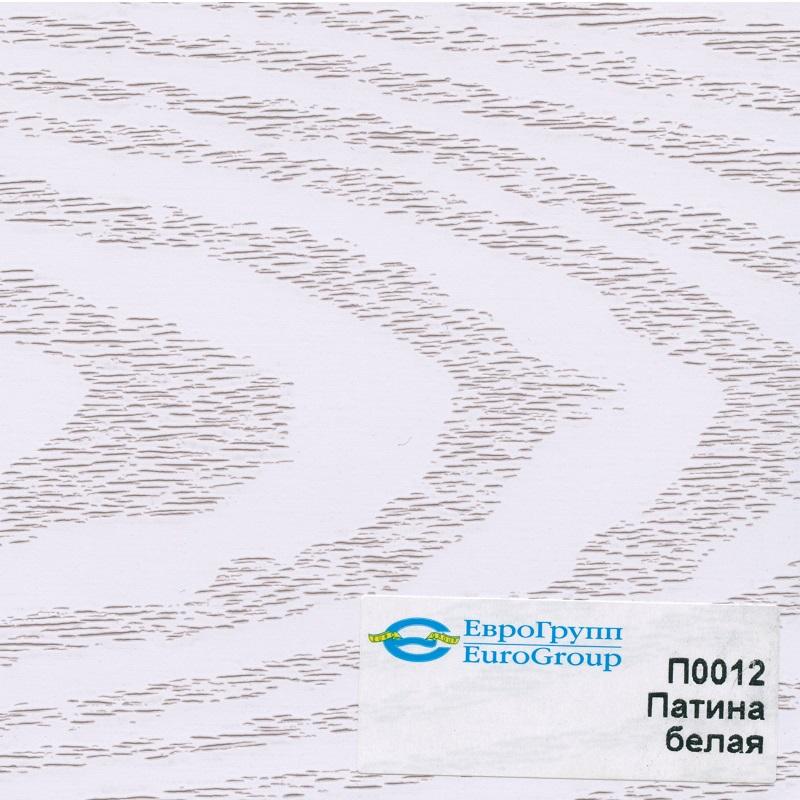 П0012 Патина белая