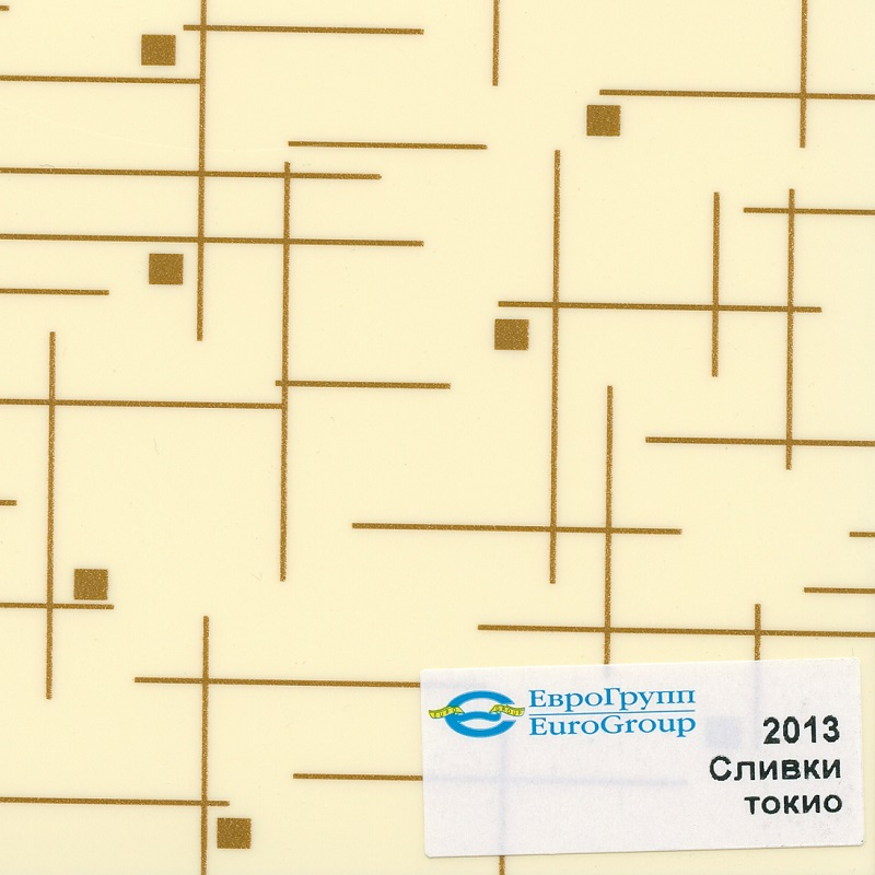 2013 Сливки токио