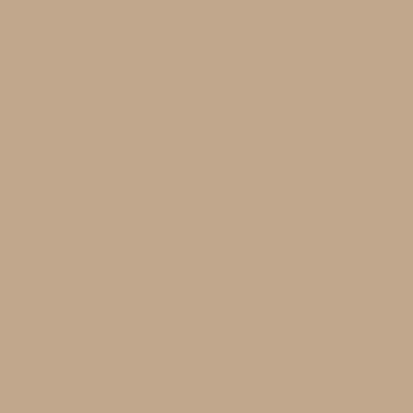 Бежевый U 200 ST9 2800*2070*16 (Эг)