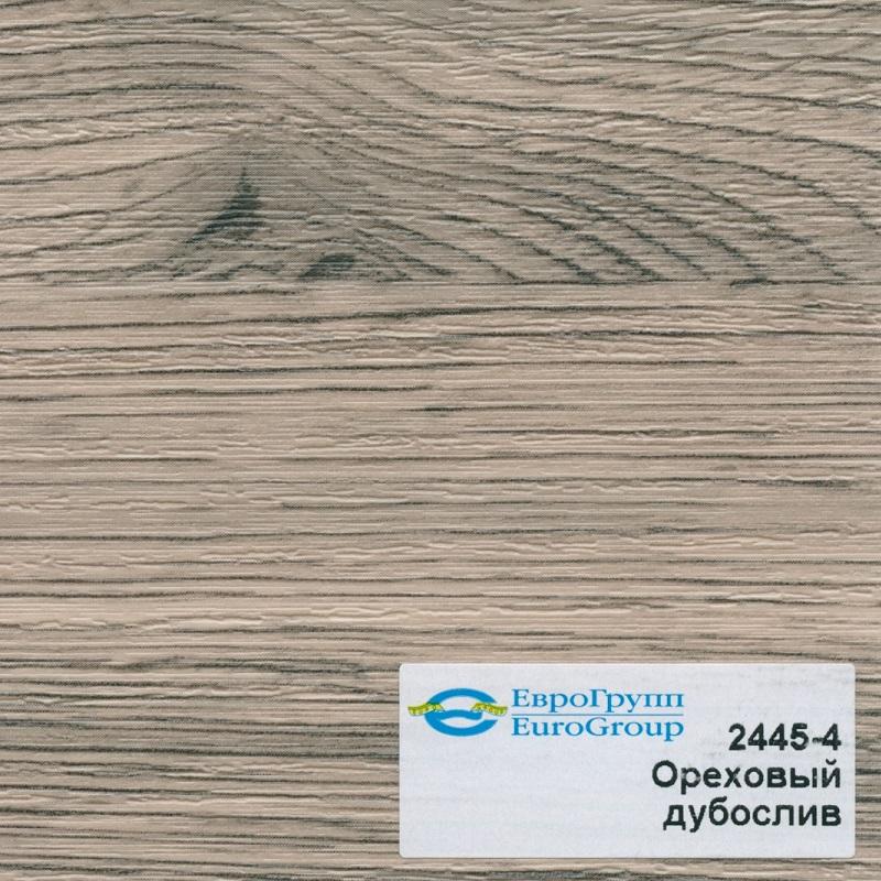 2445-4 Ореховый дубослив
