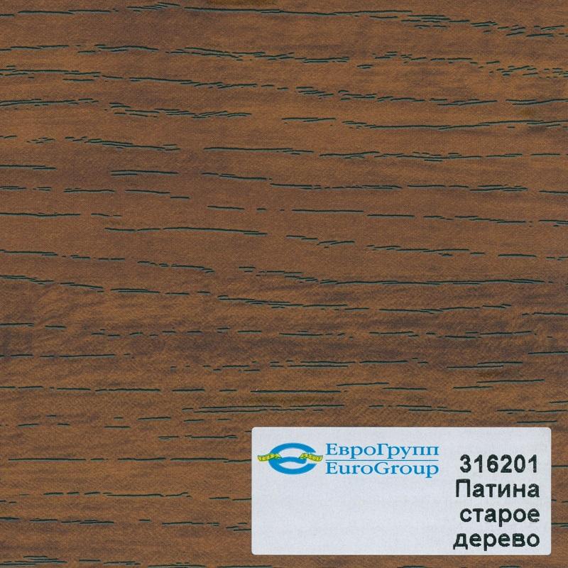 316201 Патина старое дерево