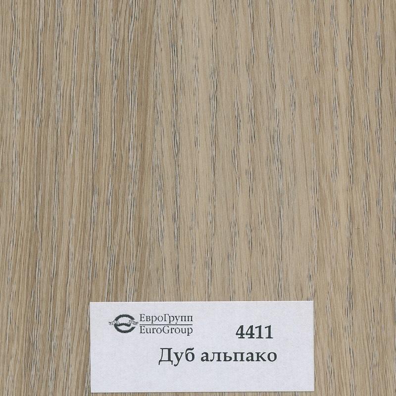 4411 Дуб альпако