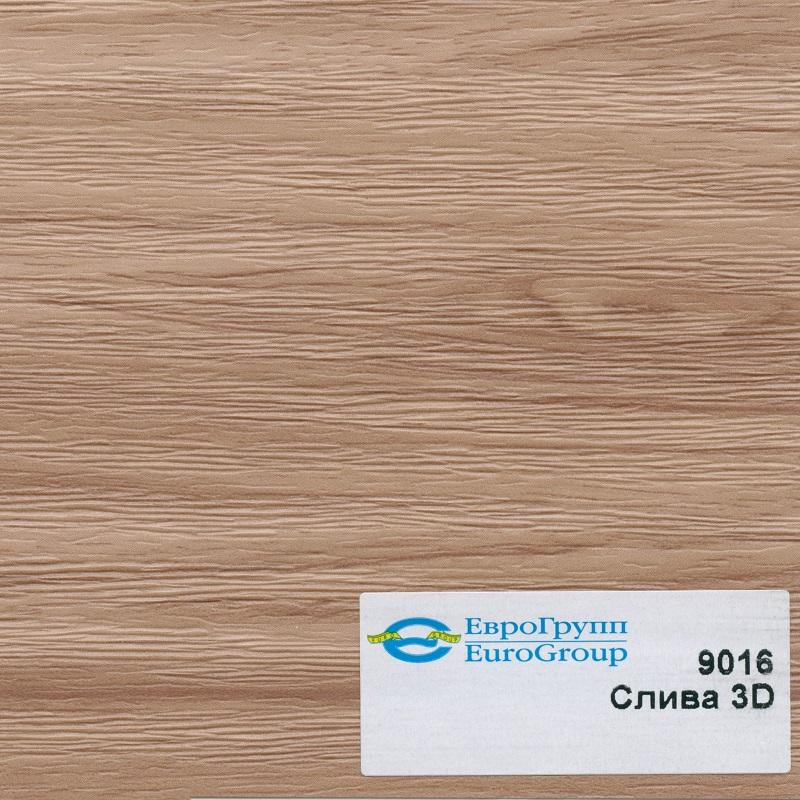 9016 Слива 3D