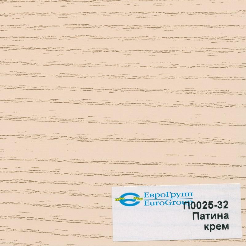 П0025-32 Патина крем